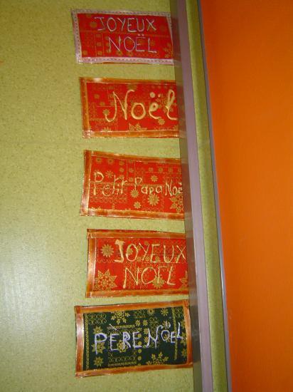 Panneaux de noël